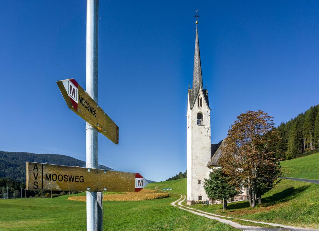 Церковь св Магдалены