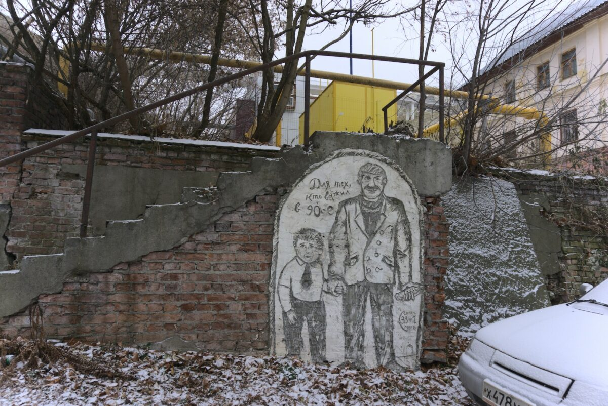 Нижегородский стрит-арт. Обитатели Миллионки